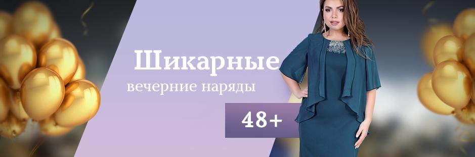 96262513c8f Mellena - официальный интернет-магазин женской одежды.